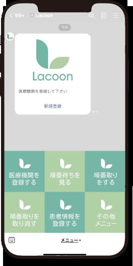 A three株式会社